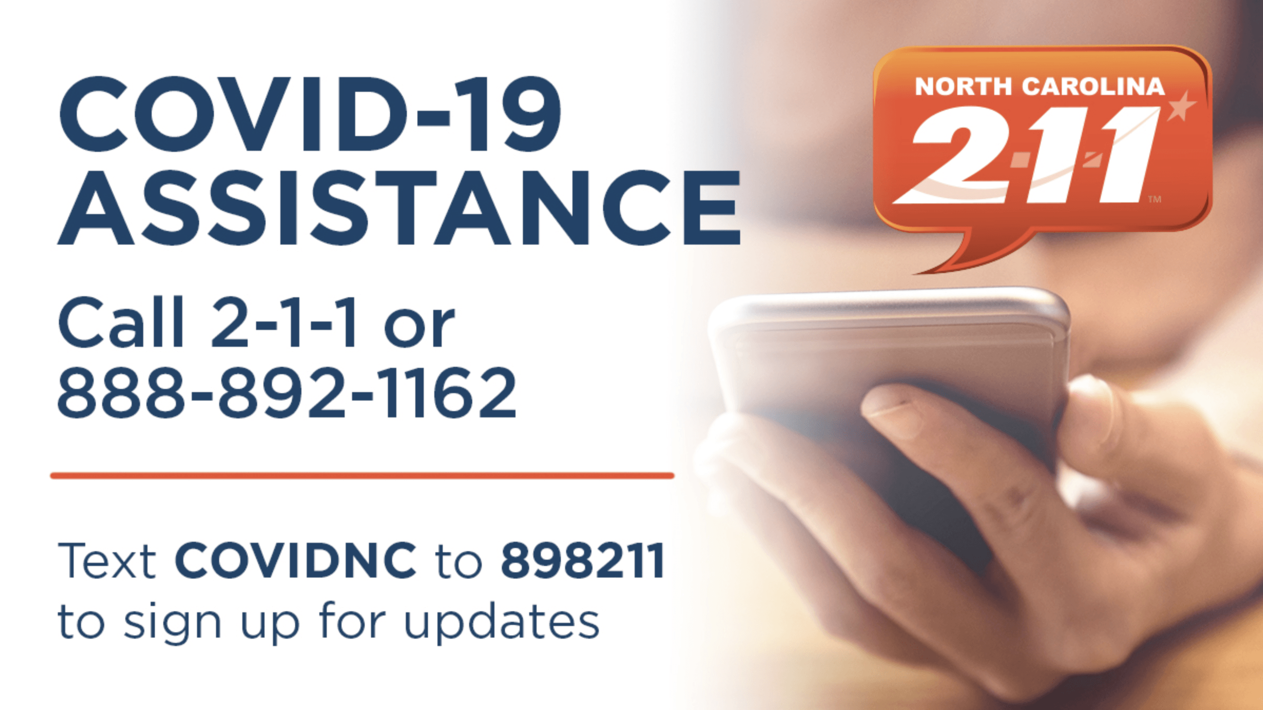 Dial 2-1-1 for State Assistance